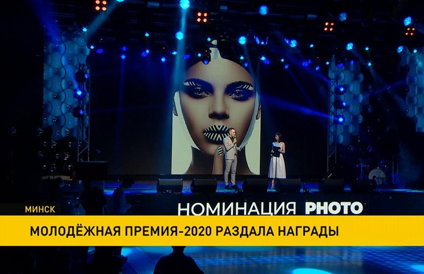 Молодёжная премия-2020: награды получили лучшие