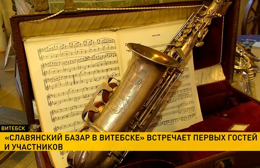 Витебск принимает первых гостей «Славянского базара». До открытия фестиваля – считанные дни