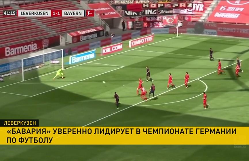 Дортмундская «Боруссия» обыграла «Герту» в матче Бундеслиги
