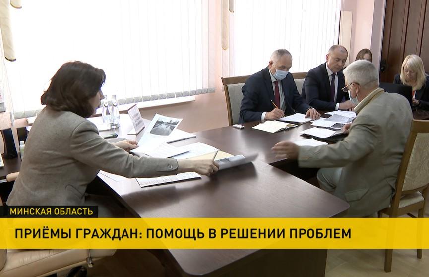 Члены Президиума Совета Республики провели прием граждан в Минском районе