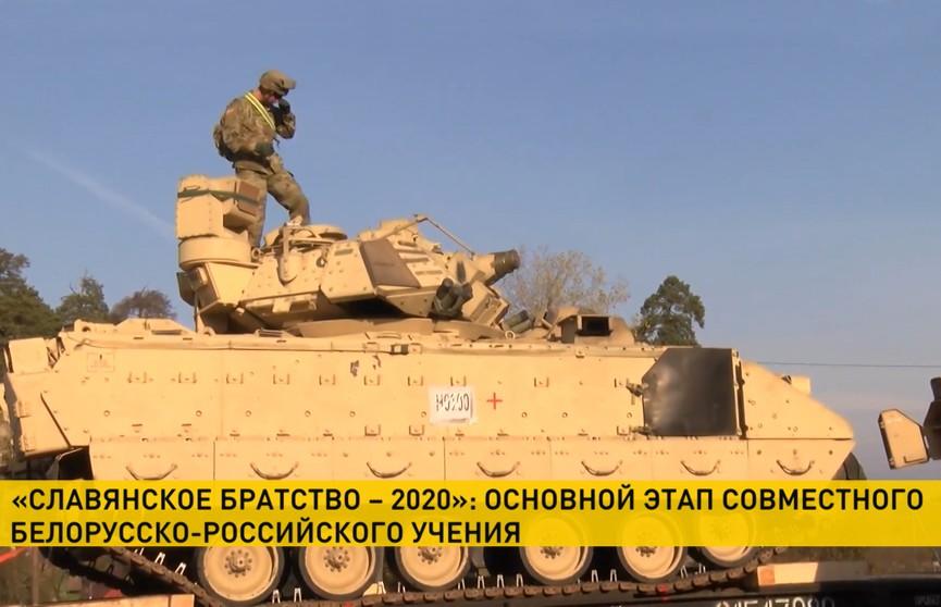 «Славянское братство – 2020»:  на полигоне «Брестском» отрабатывают защиту западных границ Союзного государства