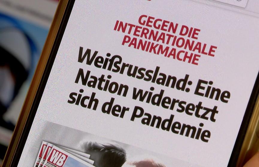 Австрийское издание Wochenblick: Беларусь бросила вызов пандемии в период глобального паникерства