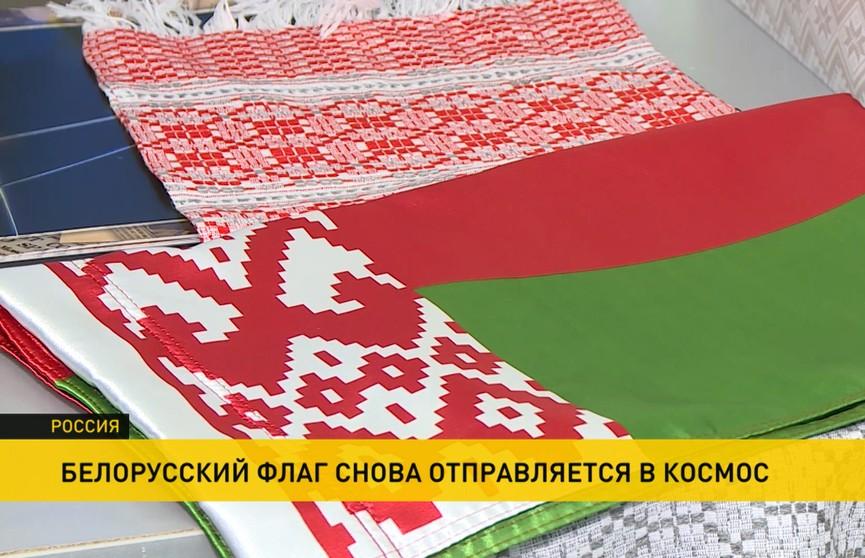 Посол Беларуси в России вручил Олегу Новицкому флаг Беларуси, который космонавт возьмет в полет в апреле