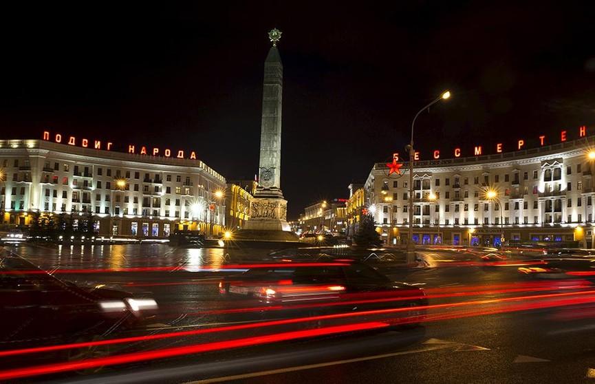 В центре Минска будет ограниченно движение 31 октября и 1 ноября