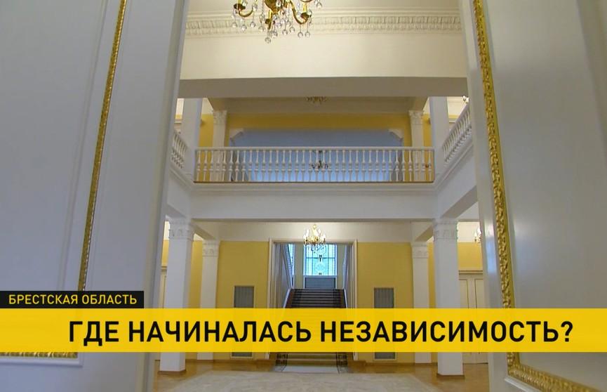 Как сейчас выглядит комплекс «Вискули», где решали судьбу Советского Союза