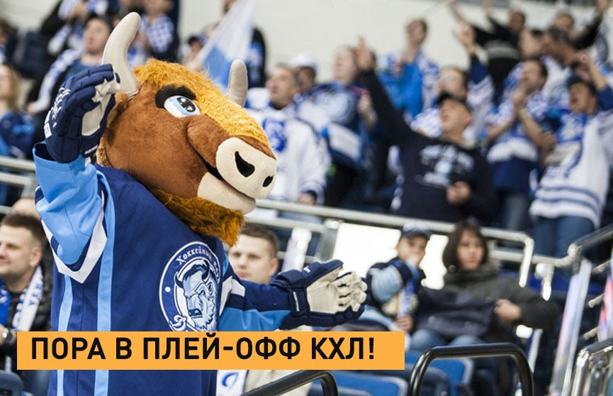 Александр Андриевский должен вывести хоккейный клуб «Динамо-Минск» в плей-офф КХЛ