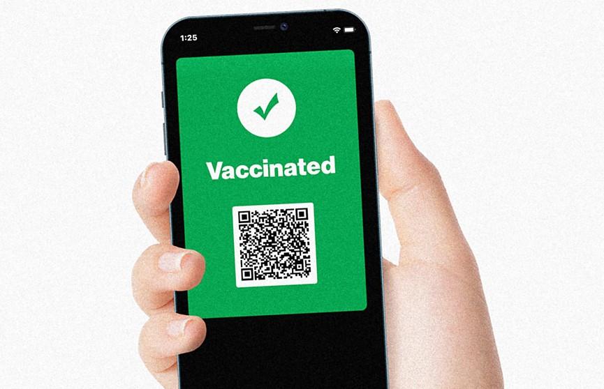 Швеция собирается ввести цифровые сертификаты вакцинации от COVID-19