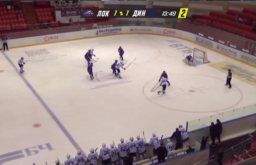 Кубок Салея: команда «Динамо-Молодечно» стала последним участником «Финала четырёх»