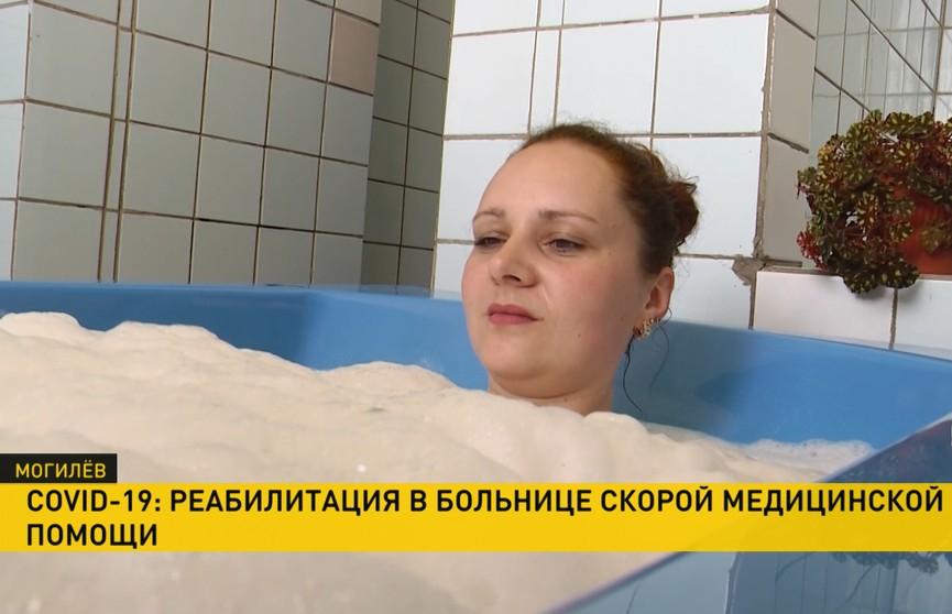 Современный реабилитационный комплекс открылся в Могилеве