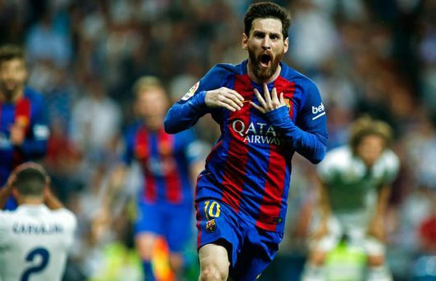 «Барселона» и «Реал» встретятся второго марта