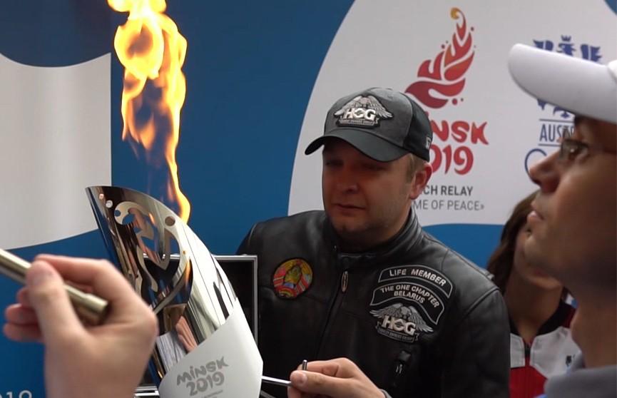 Огонь II Европейских игр сегодня прибудет в чешский Брно