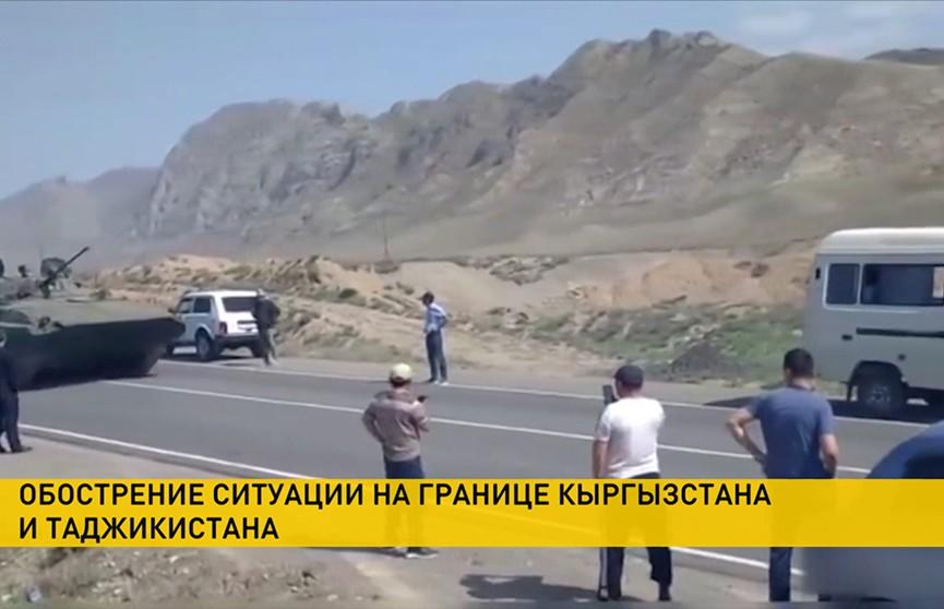 На границе Таджикистана и Кыргызстана военные двух стран ведут перестрелку