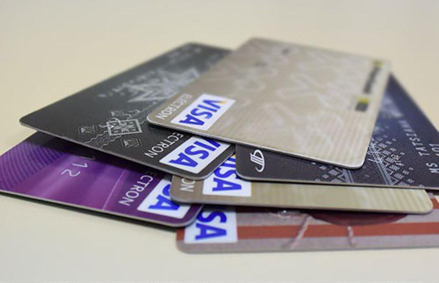 Карты нескольких банков могут не работать ночью 25 августа