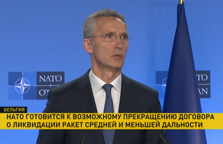 Генсек НАТО рассказал, какие риски несёт для Беларуси выход  США и России из Договора о ракетах средней и меньшей дальности