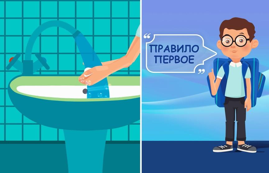 Профилактика коронавируса. Анимационный ролик для школьников ...