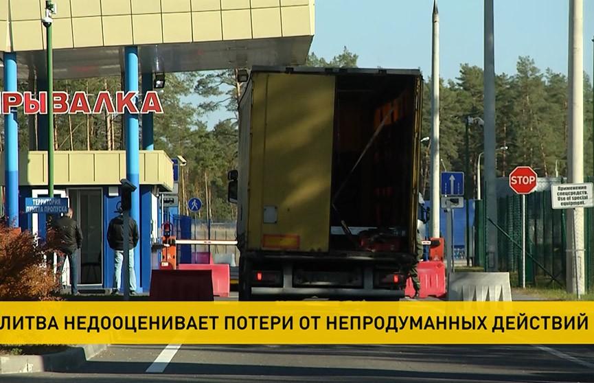 Заявление Литвы о том, что Беларусь может столкнуться с негативными последствиями в случае закрытия границ для международных перевозок грузов, весьма спорное