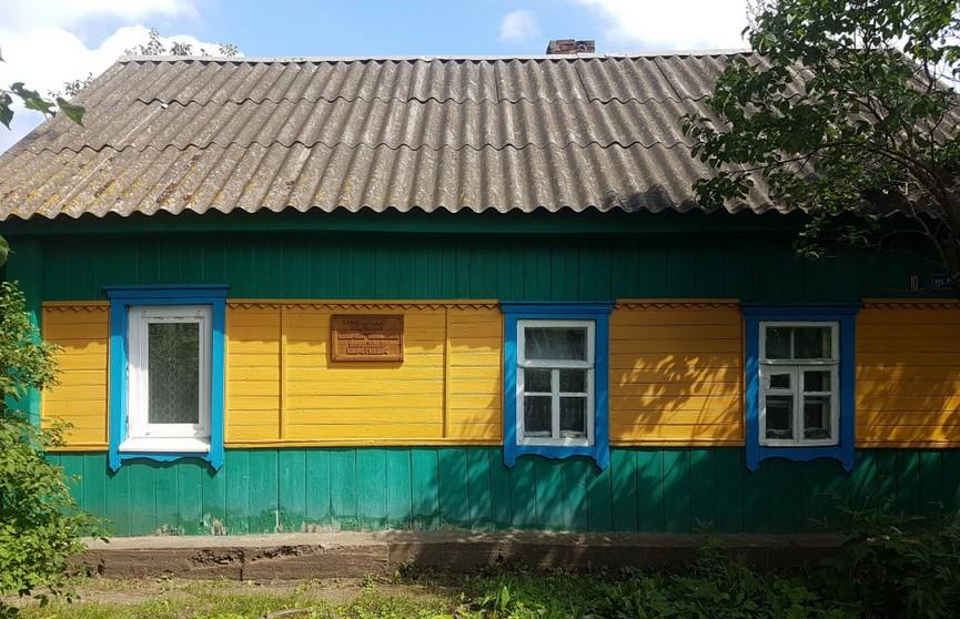 Дом Владимира Короткевича в Орше выставили на продажу