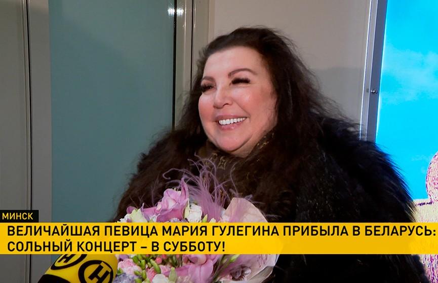 Мария Гулегина даст сольный концерт в Минске