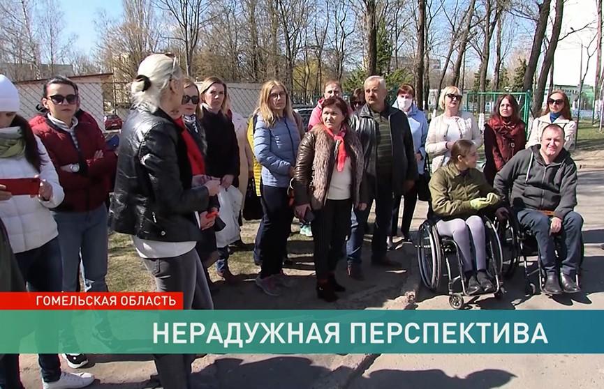Закрытие центра для инвалидов в Мозыре. Возможен ли компромисс?
