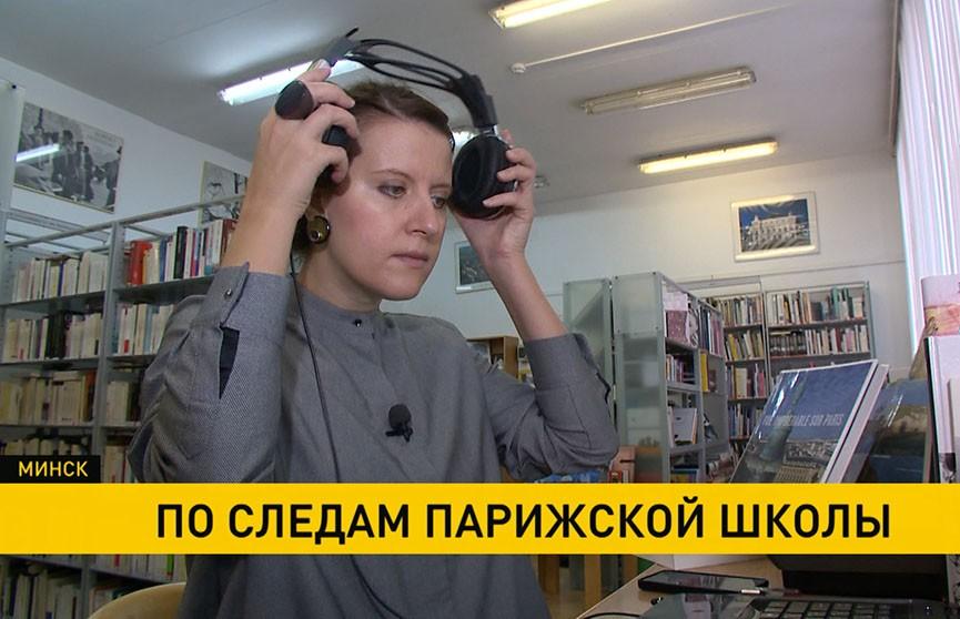 Необычная аудиокнига представлена в Минске