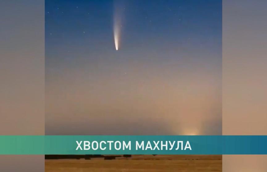 Самую яркую комету за последние 7 лет наблюдали на протяжение двух недель
