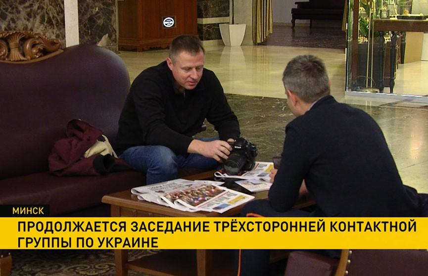 Заседание трёхсторонней контактной группы по Украине проходит в Минске: такого долгого обсуждения не было уже давно