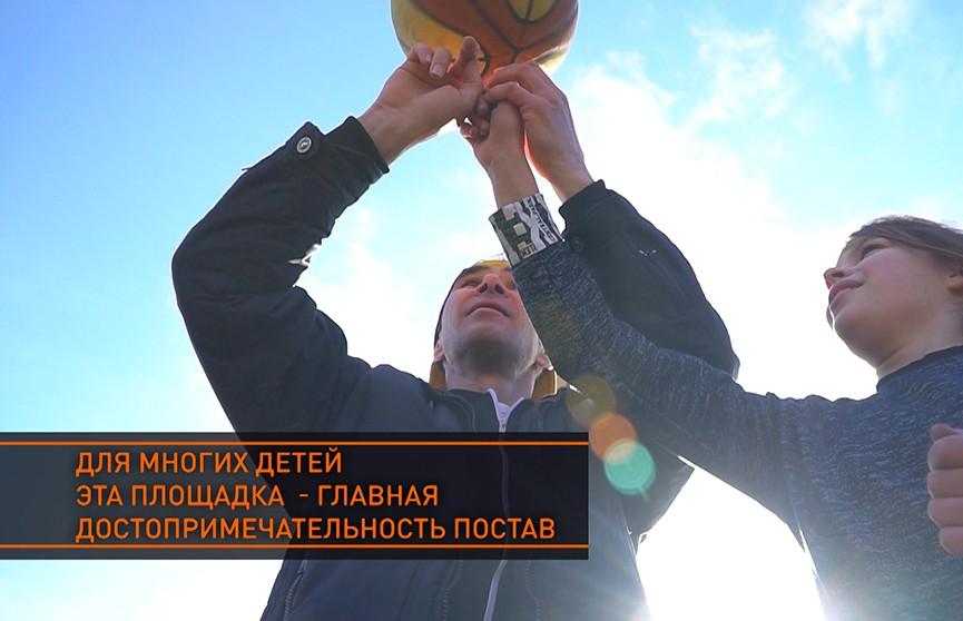 Житель Постав оборудовал в городе универсальную спортивную площадку. Рубрика «Тур по Беларуси»