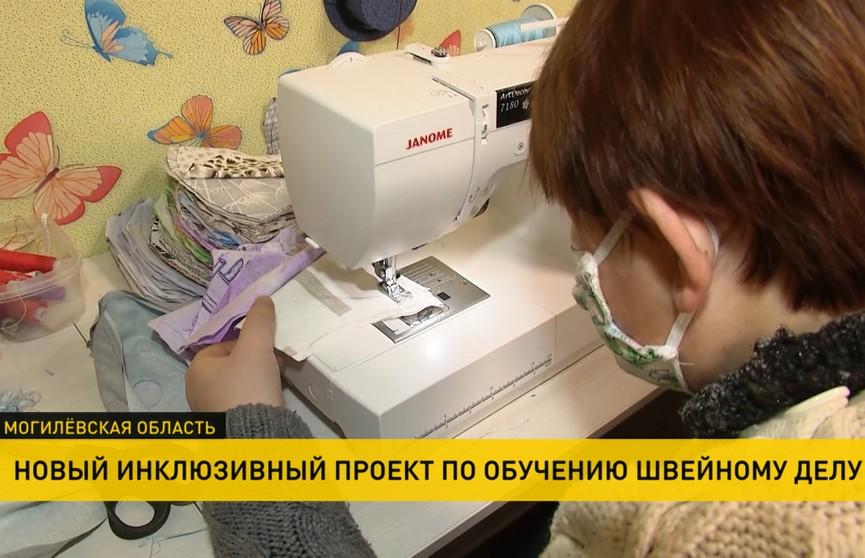 «О людях с неограниченными желаниями и возможностями»: новый инклюзивный проект появился в Кличевском районе