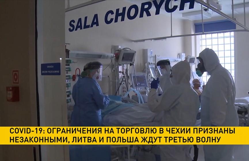 COVID-19: в Литве и Польше ожидают третью волну заболевания