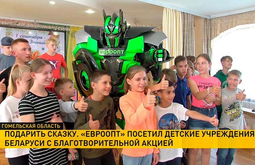 «Евроопт» посетил детские дома с благотворительной акцией и подарил ребятам ценные подарки