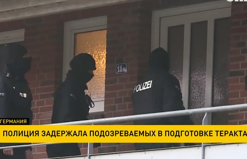 Немецкая полиция задержала троих подозреваемых в подготовке теракта