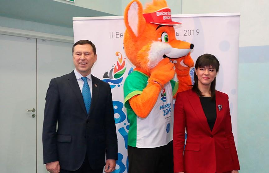 БЕЛТА и «Беларусь сегодня» стали официальными медиапартнёрами II Европейских игр