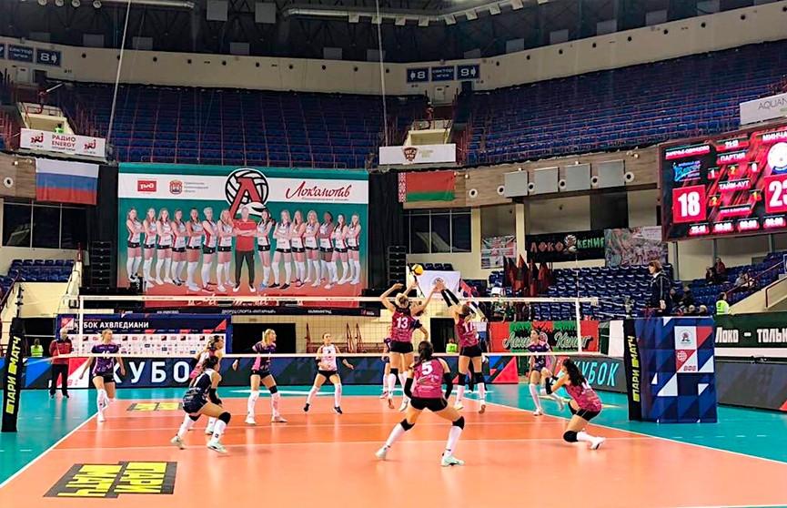 «Минчанка» с поражения стартовала в полуфинальном раунде Кубка России по волейболу