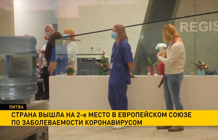 Литва вышла на второе место в Евросоюзе по заболеваемости коронавирусом