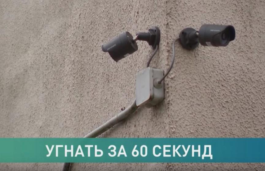 В Могилеве 9-летний школьник угнал авто отца и поехал в школу. Чем закончилась история?