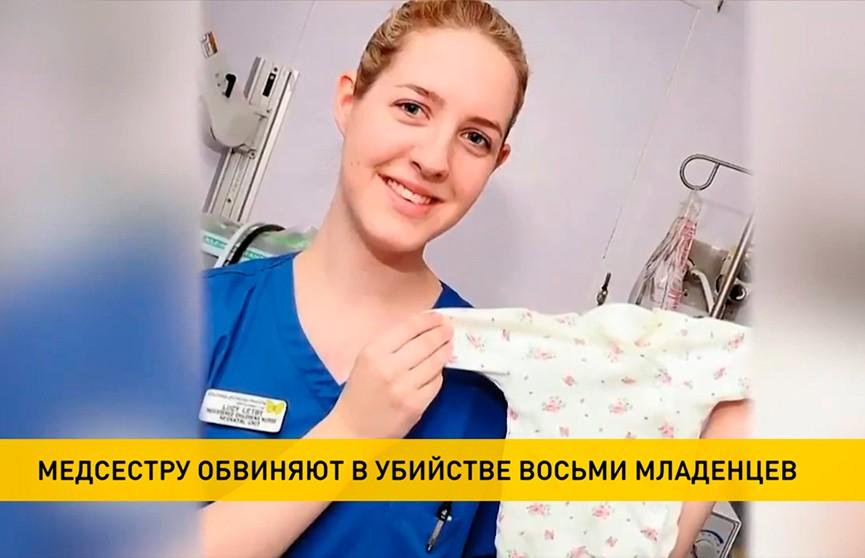Британскую медсестру обвиняют в убийстве восьми новорожденных