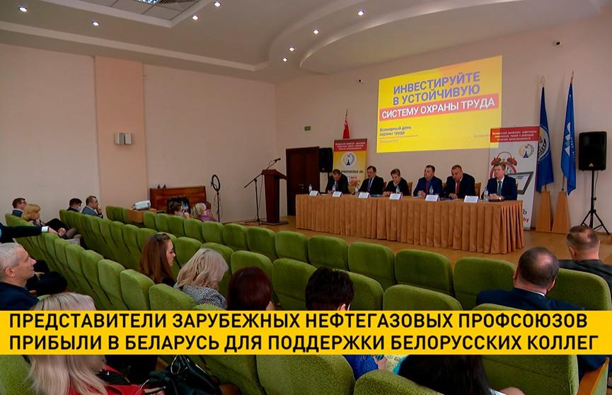 Профсоюзы зарубежных стран заступились за белорусских работников