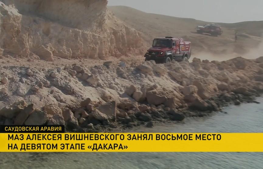МАЗ Алексея Вишневского занял 8 место на 9-м этапе «Дакара»