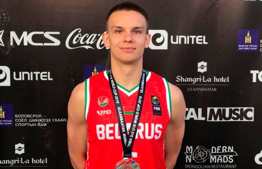 Алексей Навойчик завоевал бронзу чемпионана мира по баскетболу 3х3