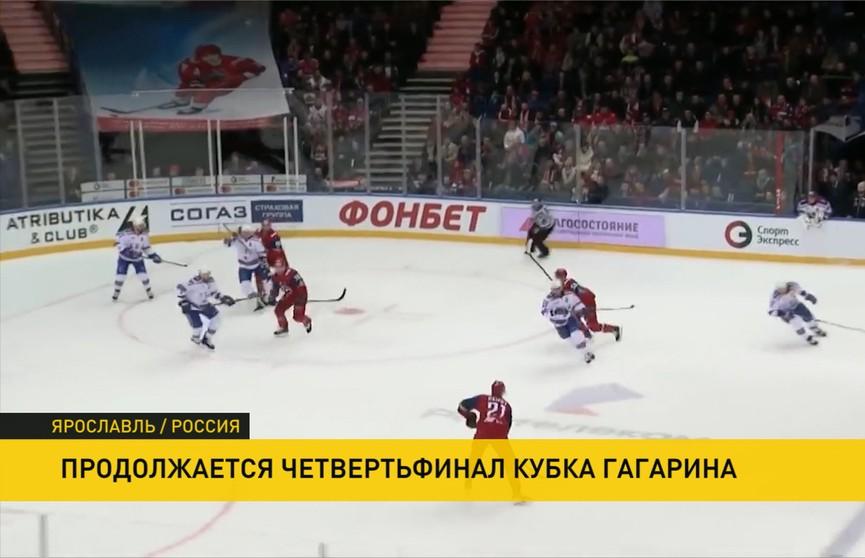 ЦСКА обыграл московское «Динамо» в четвертьфинале Кубка Гагарина