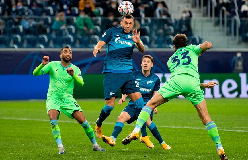 Футбол: «Зенит» сыграл вничью с итальянским «Лацио» в третьем туре Лиги чемпионов