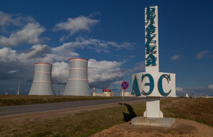 Завершен этап энергетического пуска первого энергоблока БелАЭС