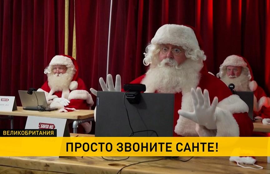 Видеопоздравление от Санты: специальный сайт заработал в преддверии Рождества