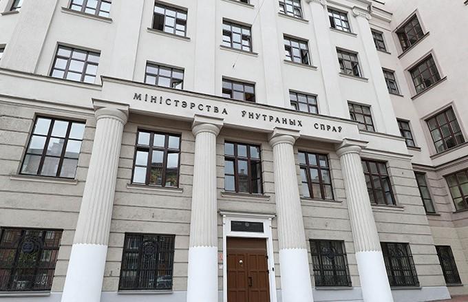 Милиция пресекла деятельность крупнейшего в Беларуси интернет-магазина по продаже наркотиков
