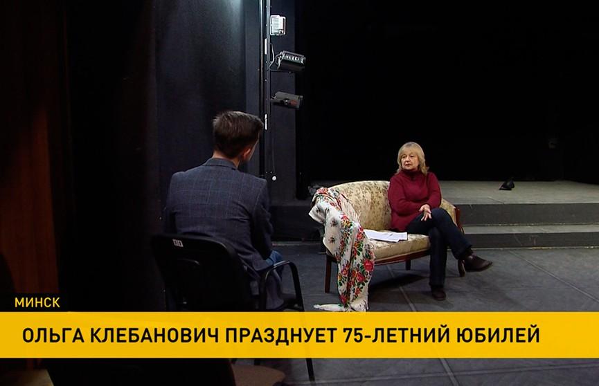 Народная артистка Беларуси Ольга Клебанович празднует 75-летие