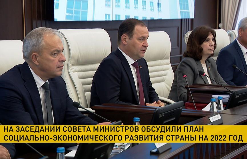 Экономика Беларуси в 2022 году вырастет