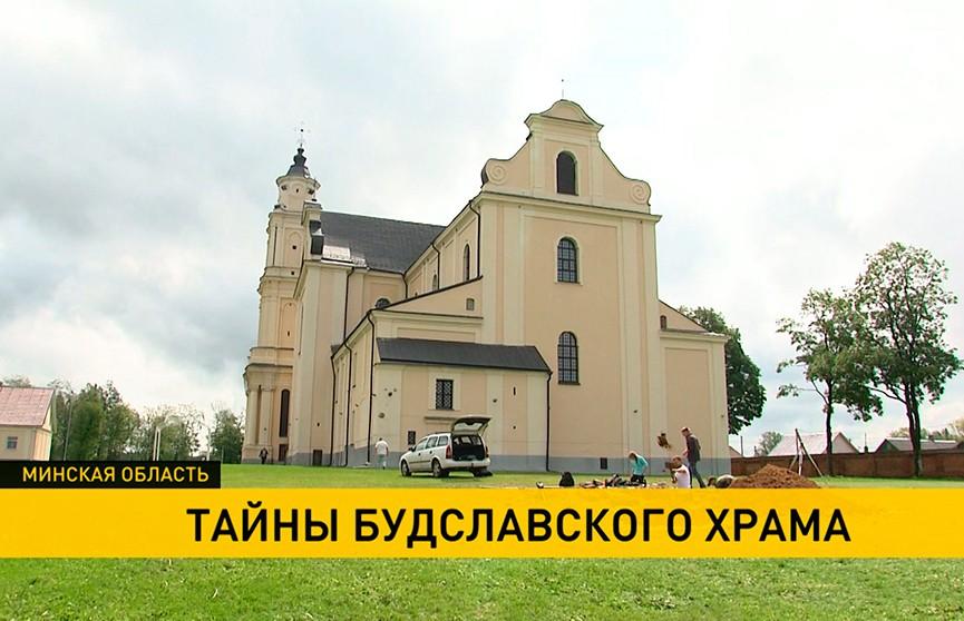 Фрагменты монастыря бернардинцев 18 века найдены у стен Будславского храма