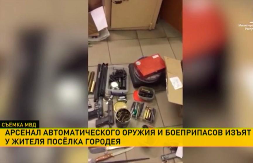 Арсенал автоматического оружия и боеприпасов изъяли у жителя Городеи