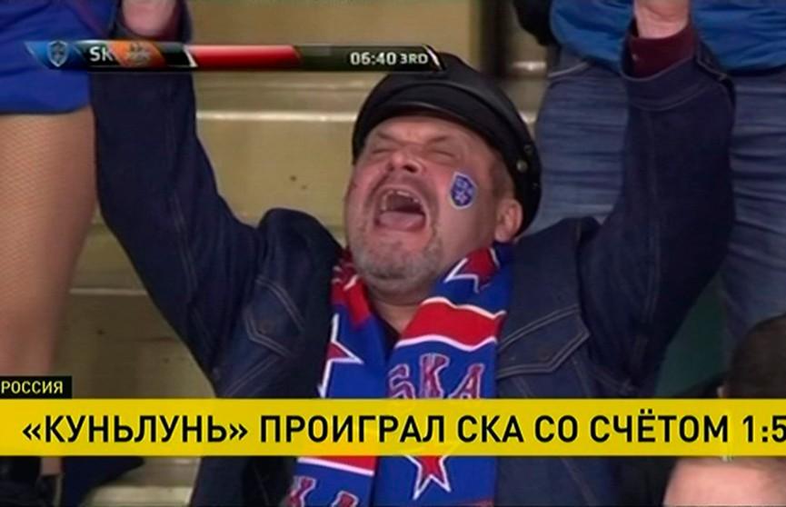 «Куньлунь» крупно проиграл СКА перед матчем с минским «Динамо»
