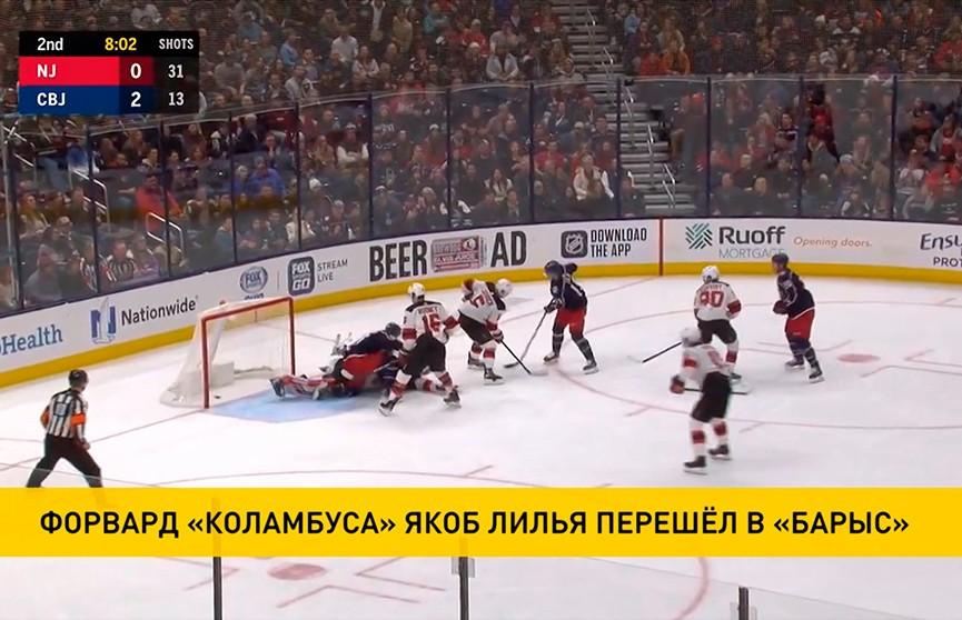Казахстанский «Барыс» подписал контракт со шведским игроком Якобом Лильей